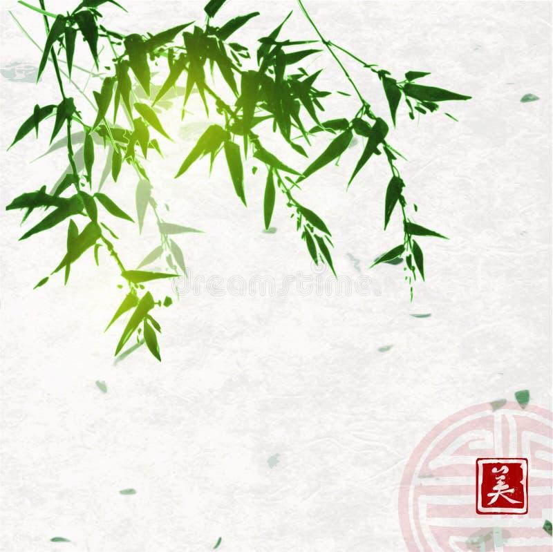 Groen bamboe op met de hand gemaakte rijstpapierachtergrond royalty-vrije illustratie