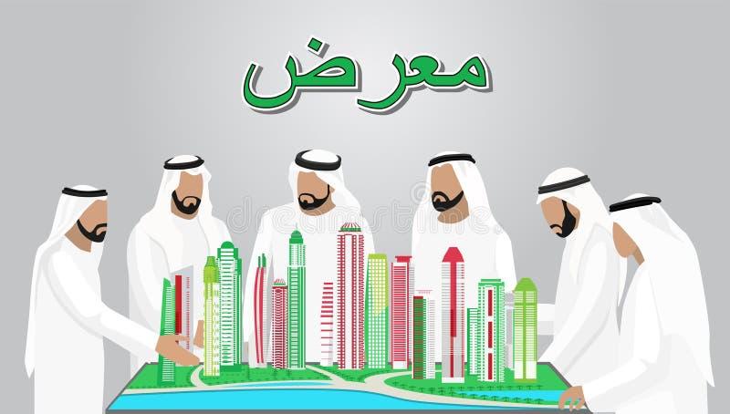 Groep Arabische zakenlieden bij een architecturale tentoonstelling vector illustratie