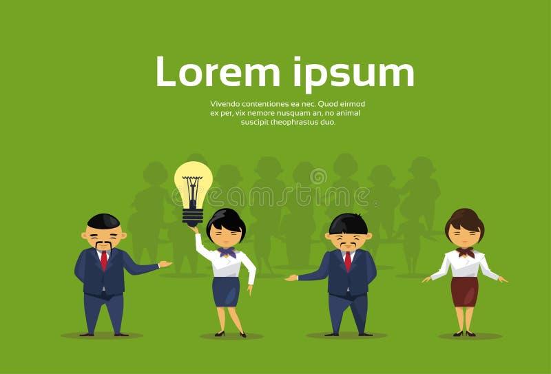 Groep Aziatische Bedrijfsmensen met Team van het het Concepten Creatieve Chinese Zakenlui van het Gloeilampen het Nieuwe Idee vector illustratie