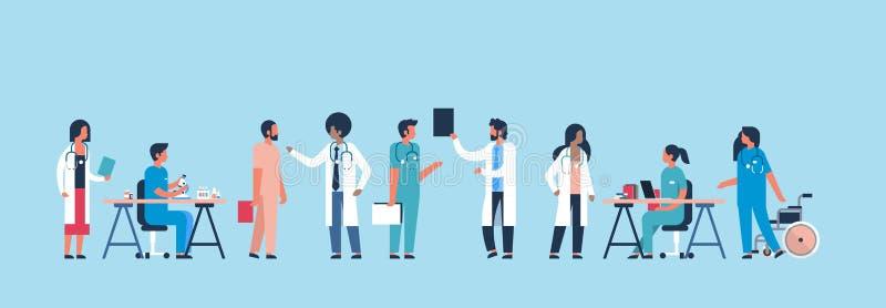Groep de mededeling die van het artsenziekenhuis tot wetenschappelijke experimenten maken diverse medische arbeiders blauwe achte stock illustratie