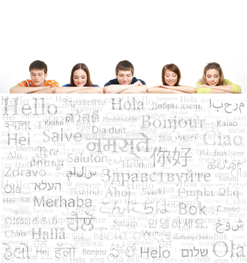 Groep tieners op een achtergrond van woorden royalty-vrije stock fotografie