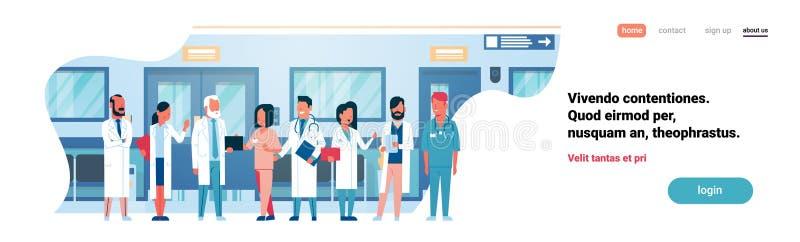 Groep van de gang diverse medische arbeiders van het artsenziekenhuis van de de kliniekbanner moderne het exemplaar ruimte vlakke royalty-vrije illustratie