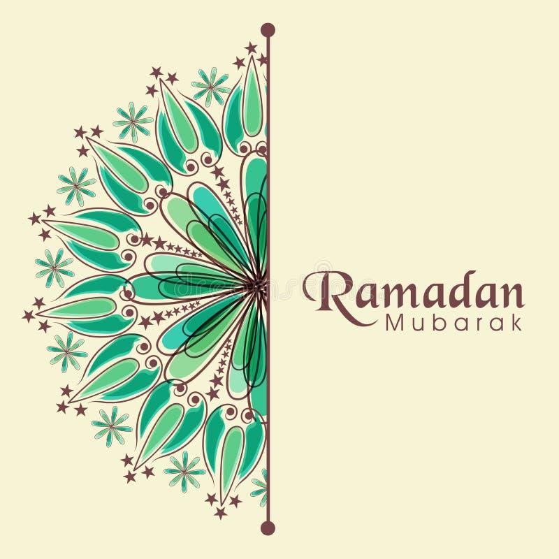 Groet of uitnodigingskaart voor Ramadan Kareem-celebrati stock illustratie
