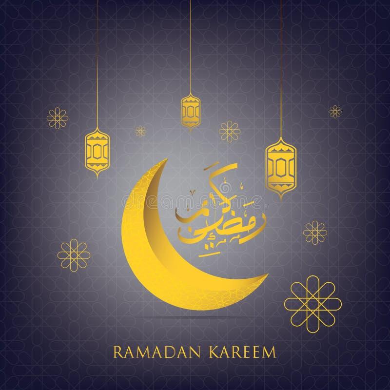 Groet van de Ramadan kareem de Arabische kalligrafie met halve maan en lantaarns vector illustratie