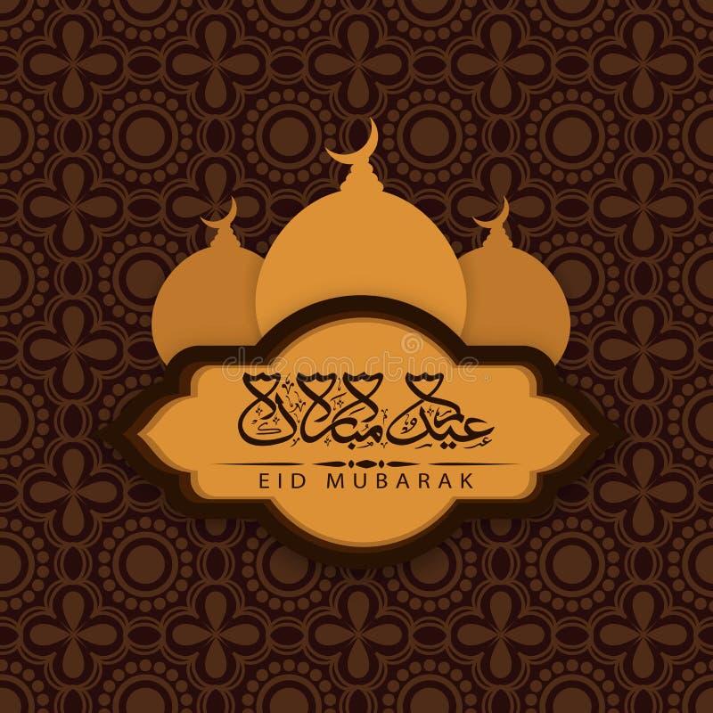 Groetkaart met Arabische teksten voor Eid-viering stock illustratie