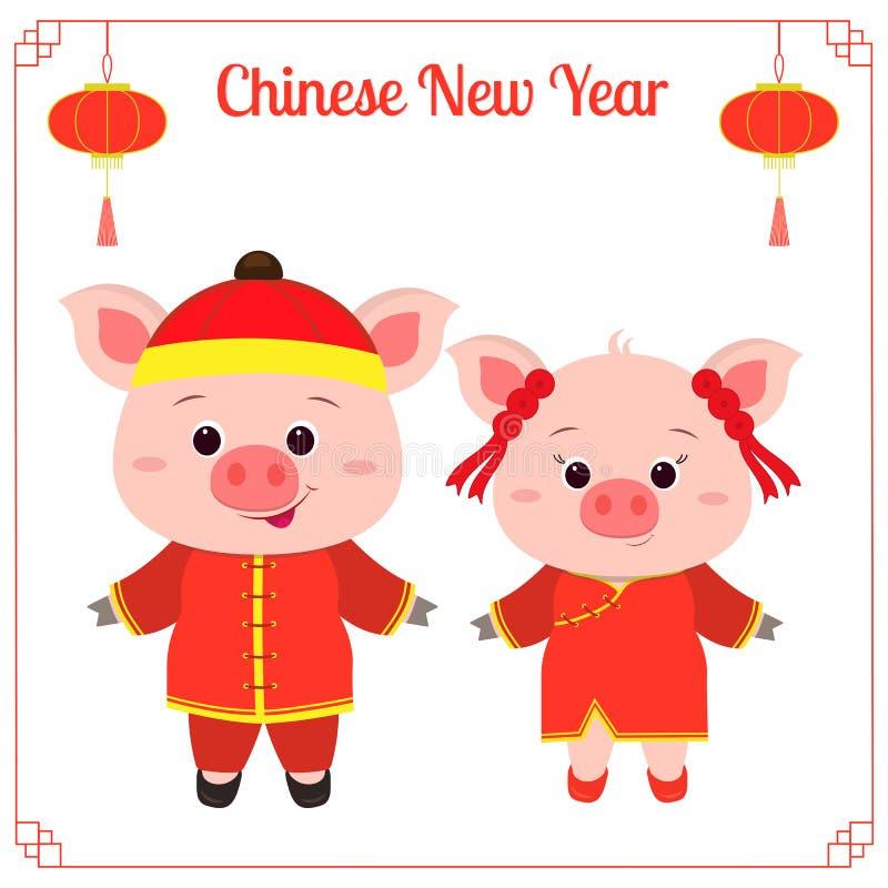 Groetkaart met Chinees jaar Twee leuke varkens, een jongen en een meisje in Chinese traditionele rode kostuums Kader met royalty-vrije illustratie