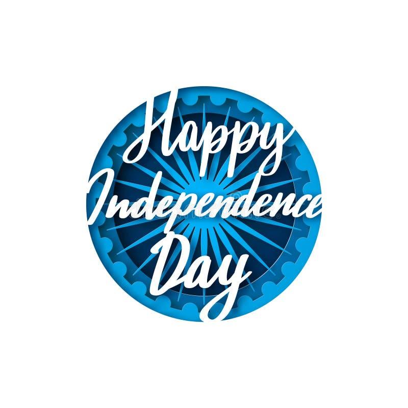 Groetkaart met het van letters voorzien voor het vieren van Onafhankelijkheidsdag van India 15 Augustus vector illustratie