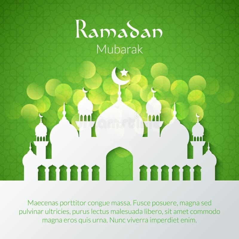 Groetkaart met moskee royalty-vrije illustratie