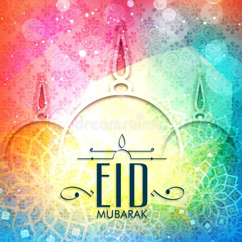 Groetkaart met moskee voor Eid Mubarak stock illustratie