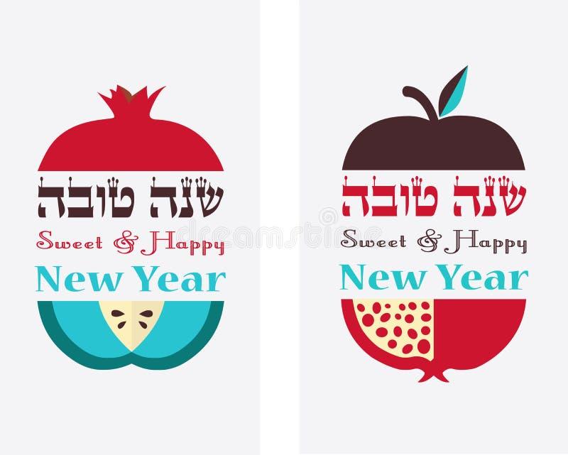 Groetkaart voor Joods Nieuwjaar, Hebreeuws gelukkig nieuw jaar, met traditionele vruchten vector illustratie