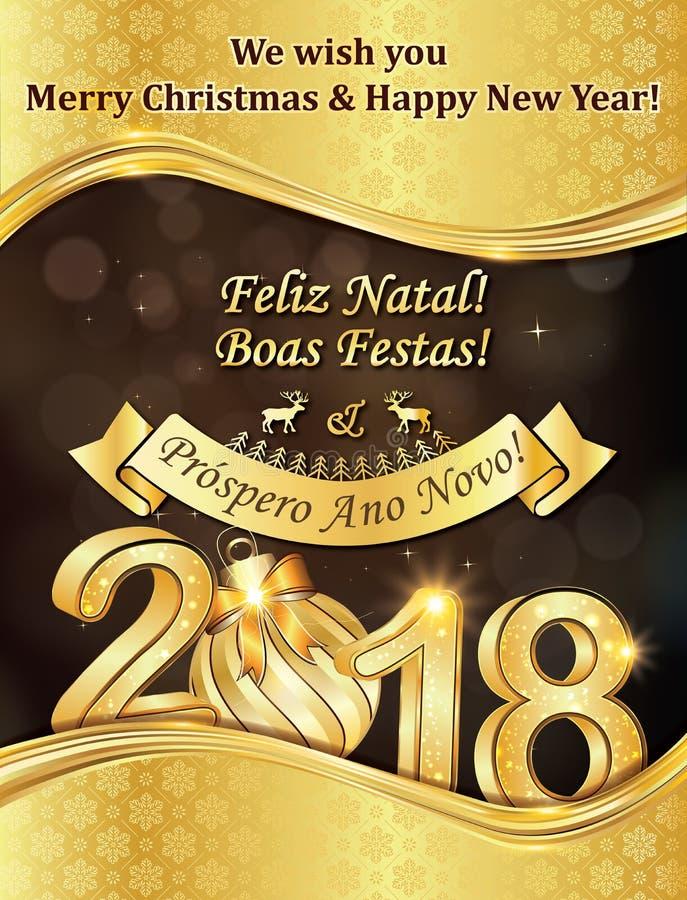 Groetkaart voor Nieuwjaar met tekst in het Portugees en het Engels stock illustratie