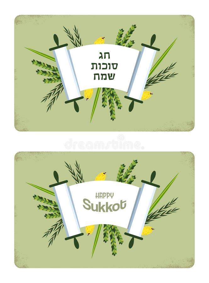 Groetkaarten voor Joodse vakantie gelukkige sukkot in Hebreeër vector illustratie