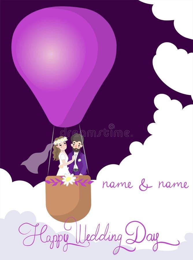 Жених и невеста иллюстрация штока