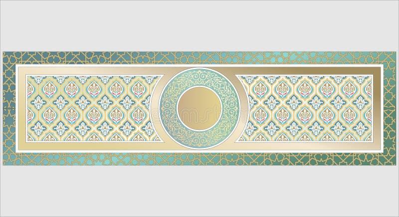GROOT COMPLEX ISLAMITISCH ORNAMENT OP DE GROENE ACHTERGROND royalty-vrije illustratie