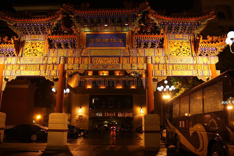 Groot Hotel Peking stock foto
