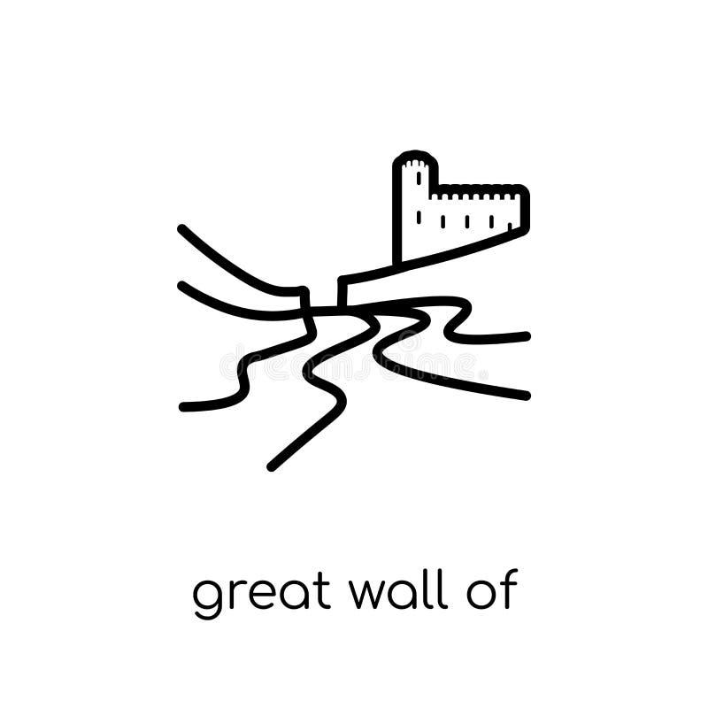 Grote Muur van het pictogram van China  royalty-vrije illustratie