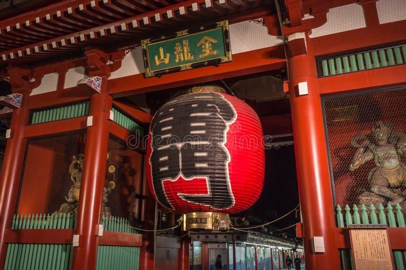 Grote Rode Lantaarn bij Kaminarimon-Poort, Tempel Senso -senso-ji in Asakusa royalty-vrije stock afbeeldingen