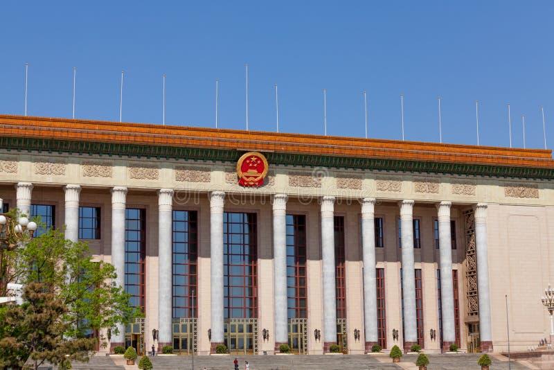 Grote Zaal van de Mensen in Peking royalty-vrije stock afbeelding