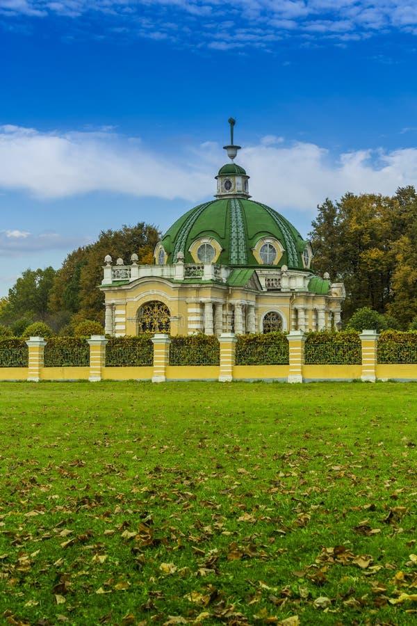 Grotto, Homestead Kuskovo stock images