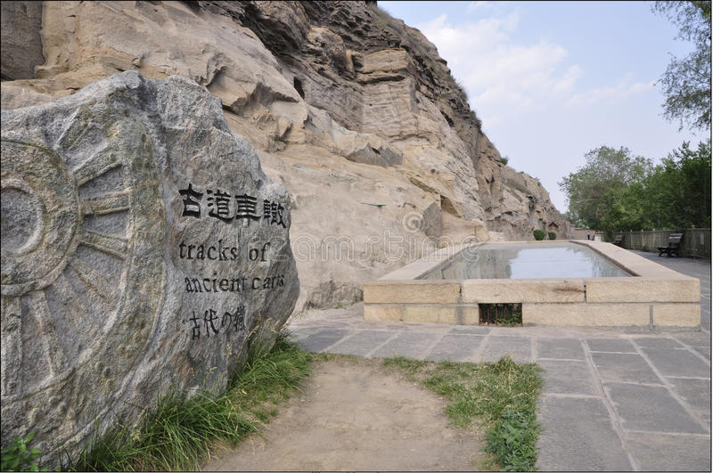 grottoes yungang στοκ φωτογραφίες