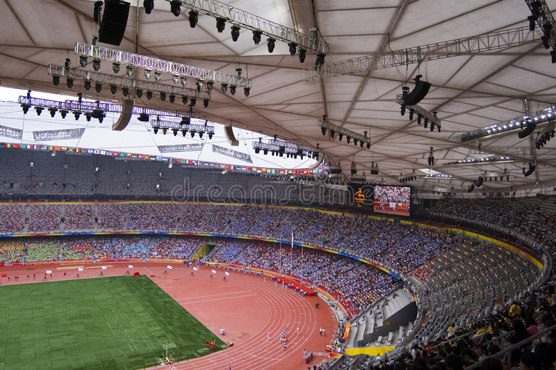 Download Ground Track Field In Beijing Paralympic Games Editorial Stock Photo - Image: 6850008