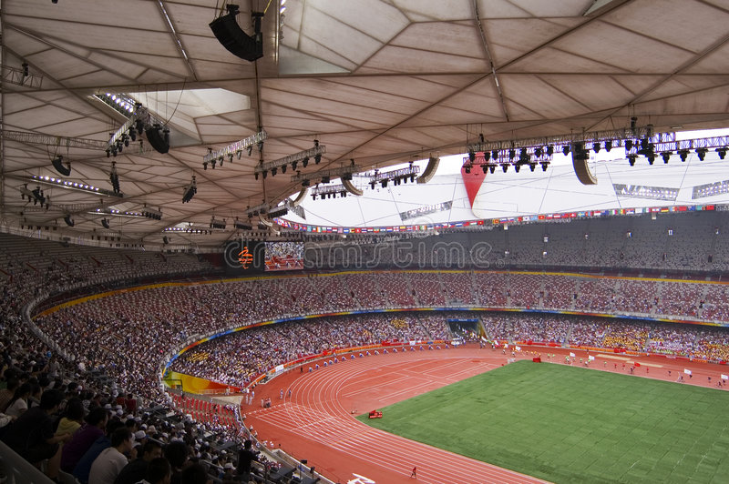 Download Ground Track Field In Beijing Paralympic Games Editorial Stock Photo - Image: 6850418
