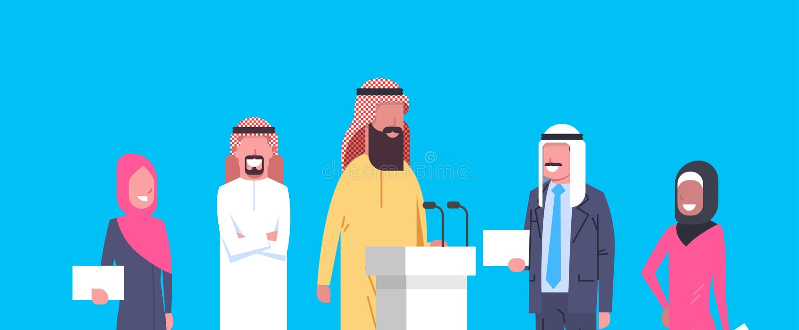 Group Of Arab Business People Speakers On Conference Meeting Or Presentation, Team Of Arabian Businesspeople Of royalty free illustration