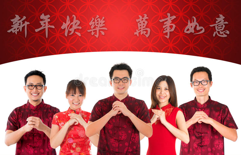 Group of Chinese people greeting royalty free stock photography