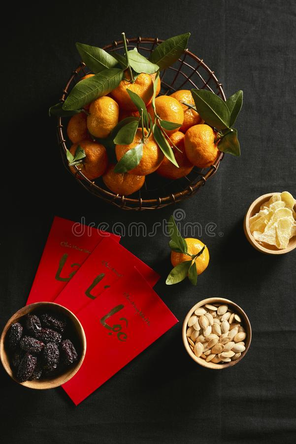 Group of colorful Vietnamese jam for Vietnam Tet holiday, also lunar new year of Asia, traditional preserved fruit from jujube,. Ginger jam and pumpkin seeds royalty free stock photos