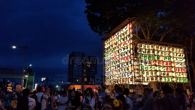 Group of People Near Multicolored Lantern Display royalty free stock image