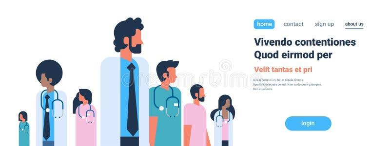 Groupez la copie plate de portrait de mélange de communication d'hôpital de stéthoscope de médecins de course de fond blanc diver illustration libre de droits