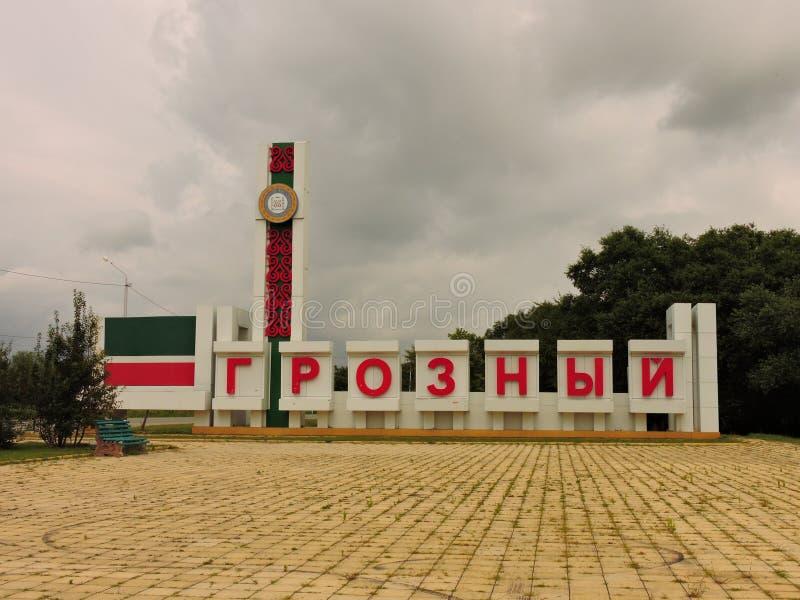 Grozny royalty free stock photography