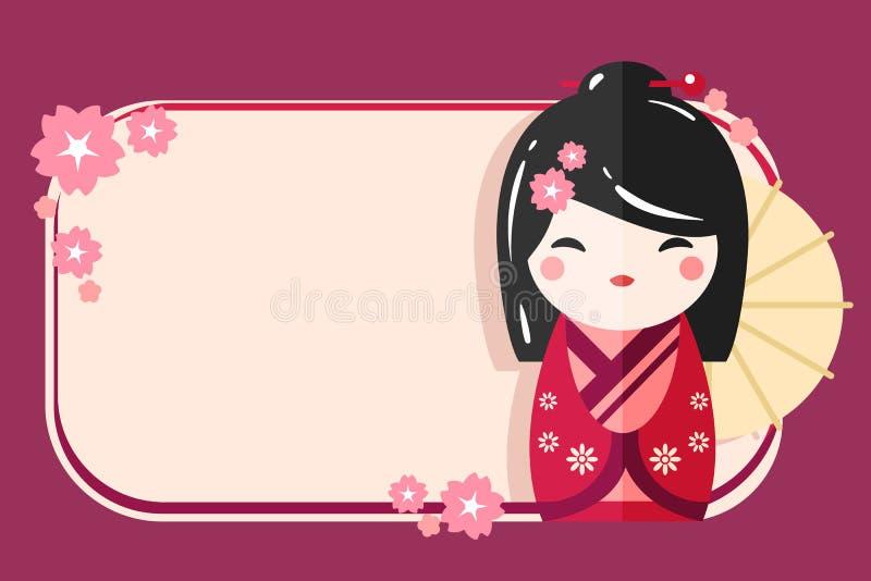 Gruß-Karten-Schablone mit Japaner Kokeshi-Puppe lizenzfreie abbildung