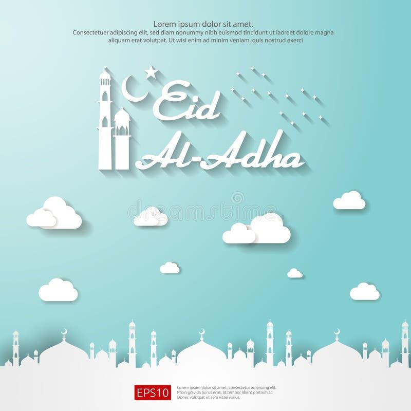 Gruß-Kartendesign Eid al Adha Mubaraks schnitt islamisches mit Haubenmoscheenelement im Papier Art Hintergrundvektorillustration stock abbildung