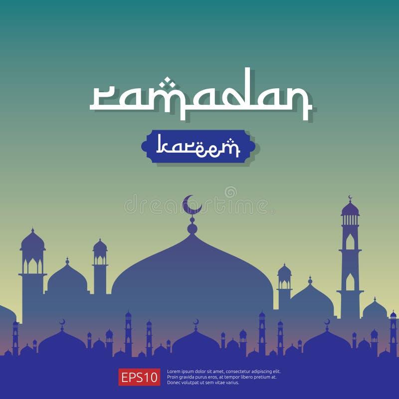 Gruß-Kartendesign Ramadan Kareems wölben sich islamisches mit Himmelhintergrund und Schattenbild Moschee Hintergrundvektorillustr stock abbildung