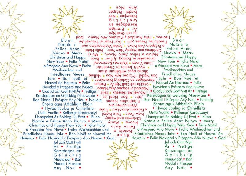 Gruß-Weihnachtsbäume in den verschiedenen Sprachen lizenzfreie abbildung