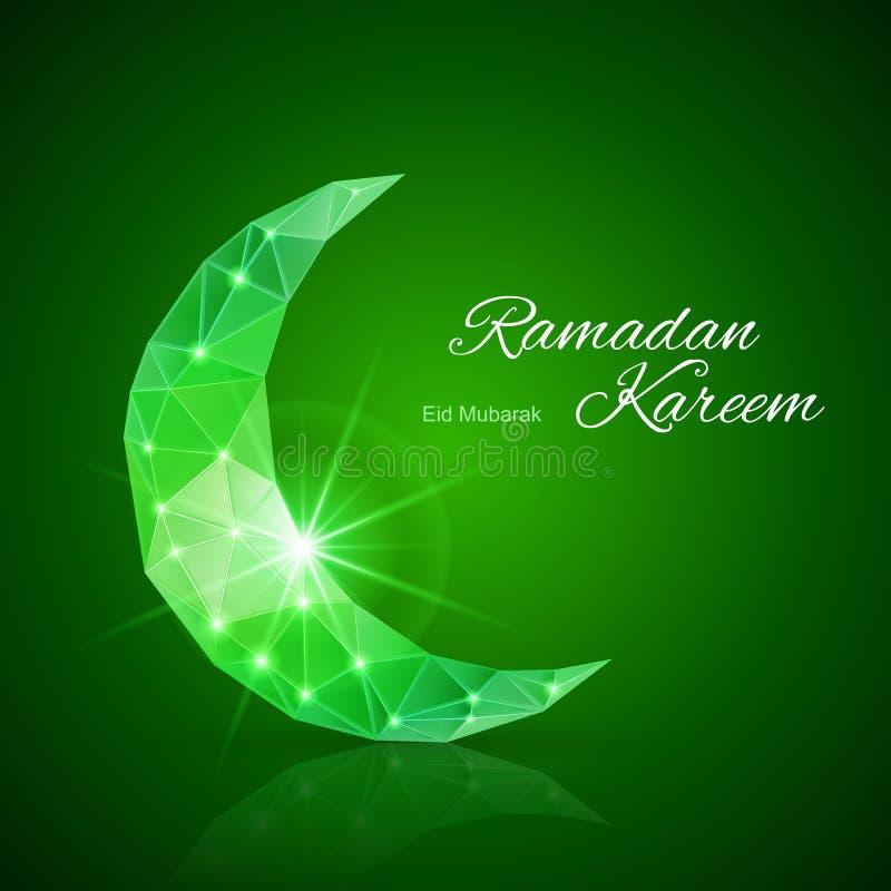 Grußkarte des heiligen moslemischen Monats Ramadan lizenzfreie abbildung