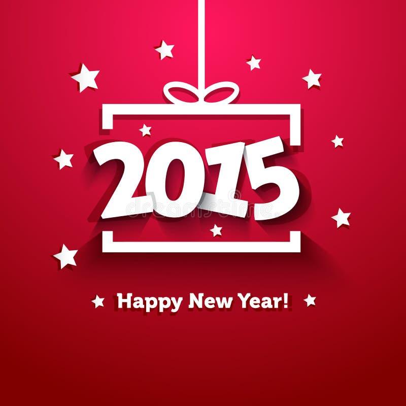 Grußkarte des neuen Jahres der Weißbuchgeschenkbox 2015 stock abbildung