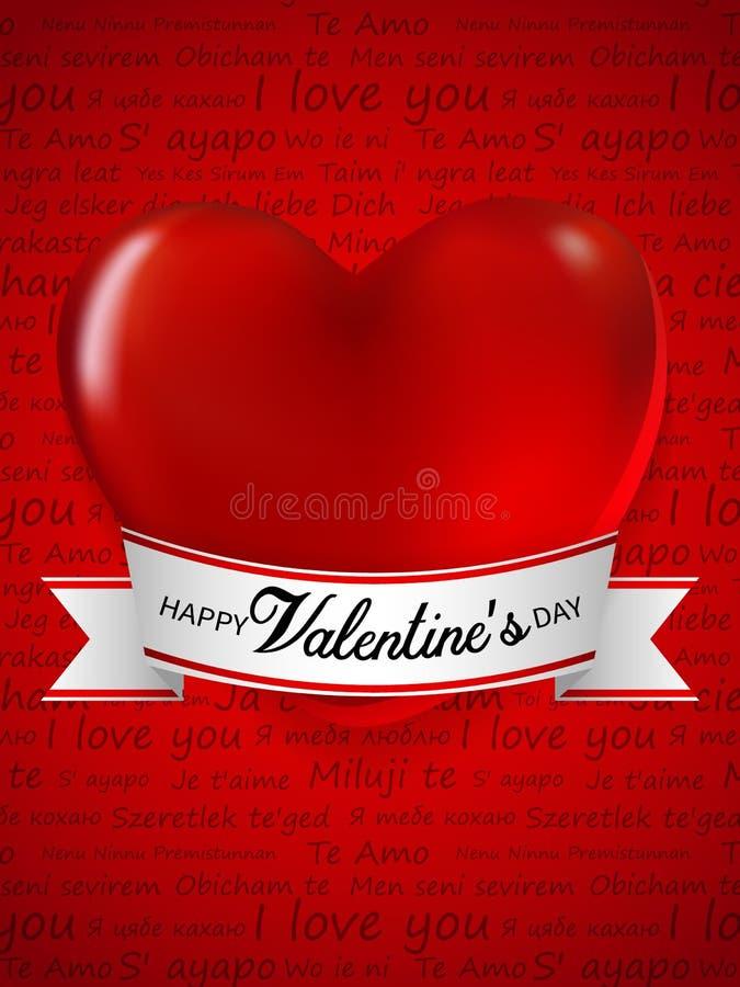 Grußkarte für Valentinsgrußtag, volumetrisches Herz stock abbildung