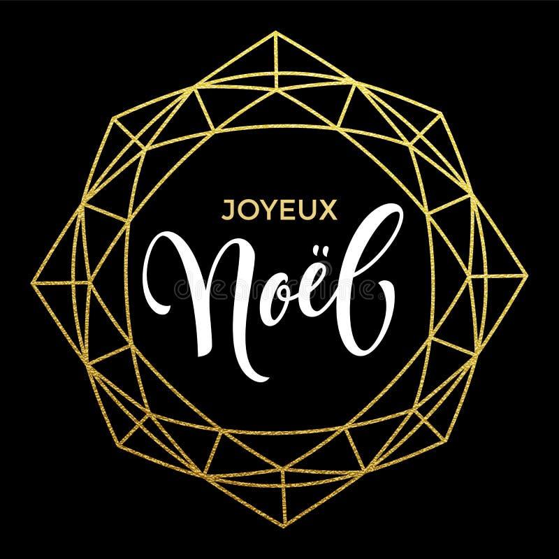 Grußkartenverzierung Joyeux Noel French Christmas lizenzfreie abbildung