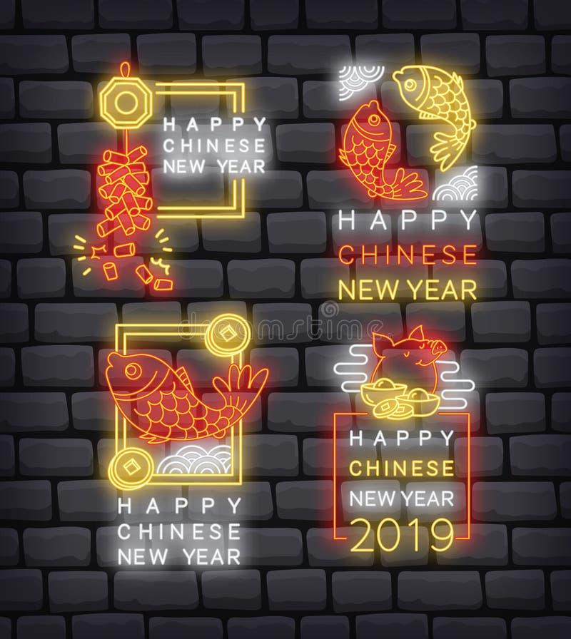 Gru? des Chinesischen Neujahrsfests in der Neoneffektillustration stock abbildung