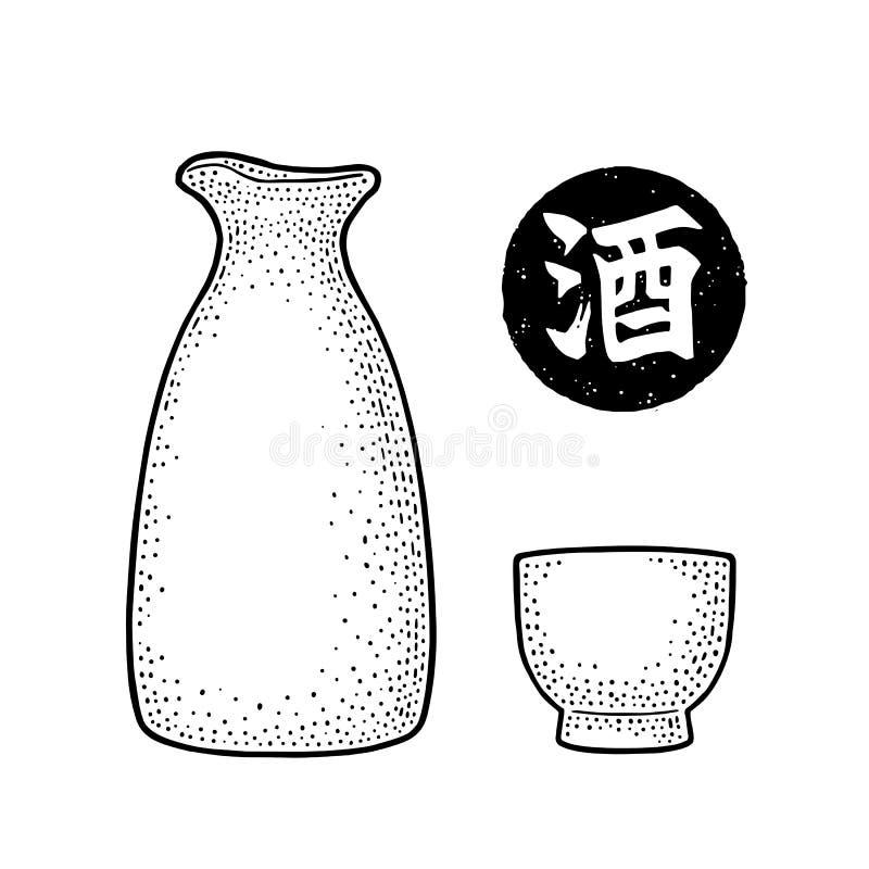 Grundglas, Flasche und Japan-Hieroglyphe Vektorweinlesestich vektor abbildung
