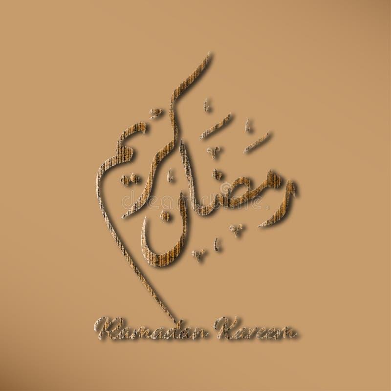Grundlegender schöner arabischer Kalligraphietext von Ramadan Kareem stockfotos