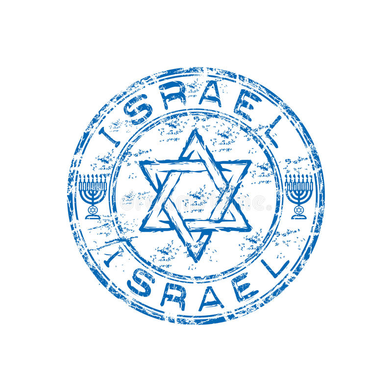 grunge以色列不加考虑表赞同的人 向量例证