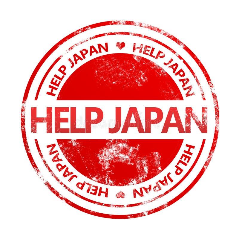 grunge帮助日本红色印花税 皇族释放例证
