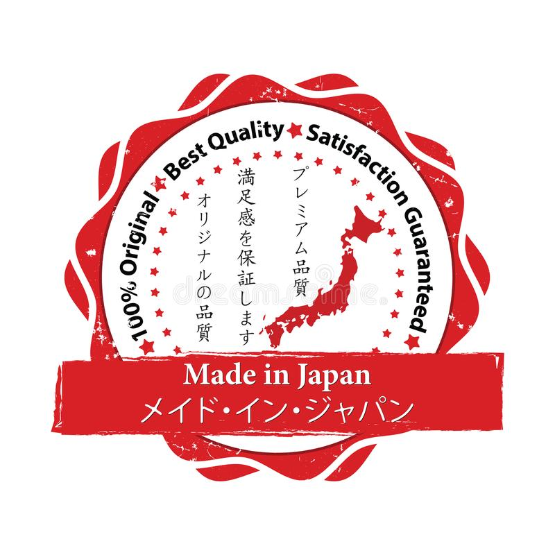 Grunge award badge designed for the Japanese retail market, with text written in English and Japanese stock illustration