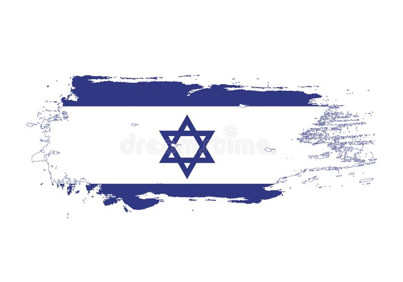 Grunge brush stroke with Israel national flag. Watercolor painting flag. Symbol, poster, banner. Vector Isolated on white royalty free illustration