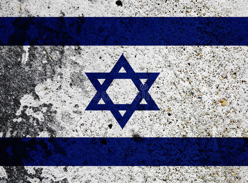 Grunge Flag Of Israel royalty free illustration