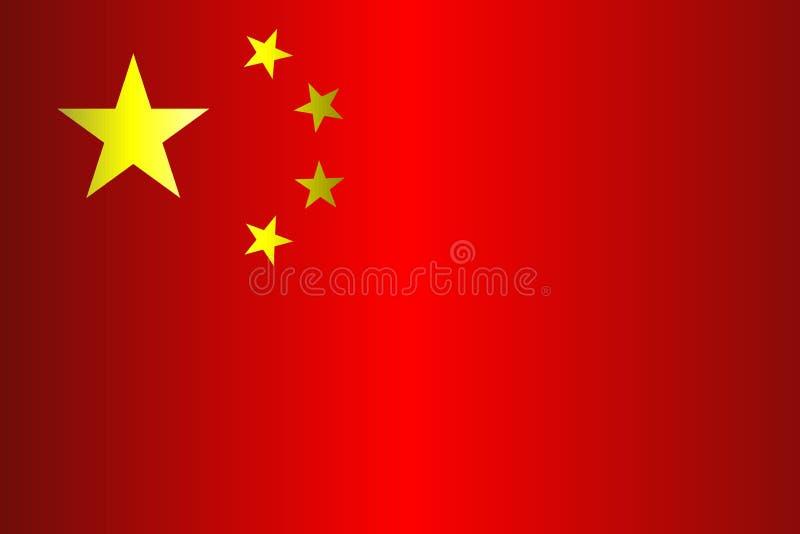 Grunge flaga Chiny royalty ilustracja
