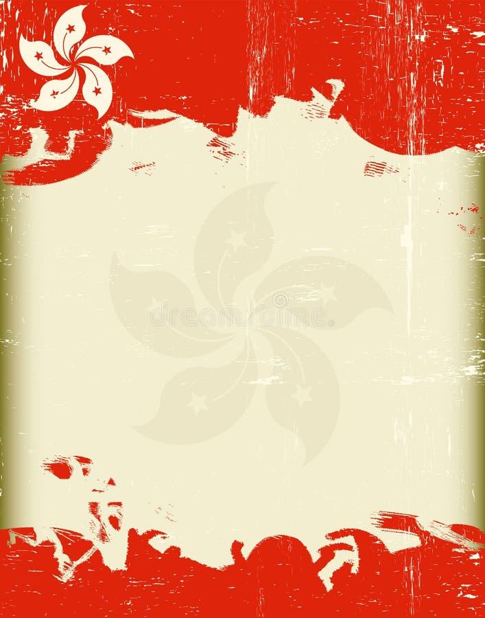 Grunge Hongkong Flag royalty free stock image
